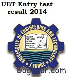 uet entry test result 2014 key